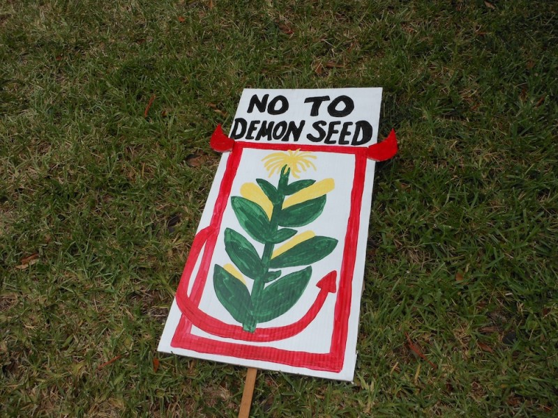 No To Demon Seed