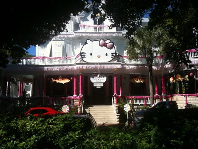 curry mansion hello kitty