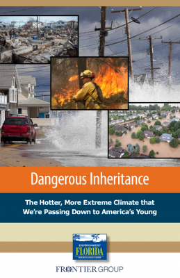 dangerous inheritence